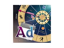Astrodiario
